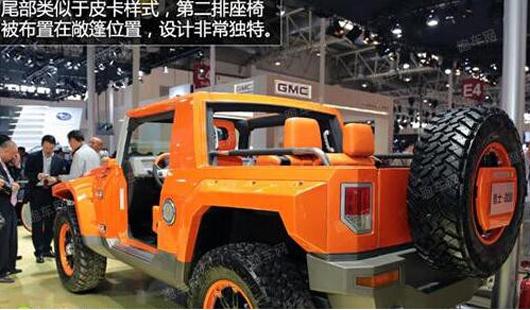 """新款乔治巴顿""""勇士战剑""""发布 车身酷似皮卡车"""